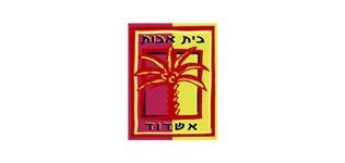 Beit Avot Ashdod