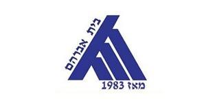 Beit Avraham