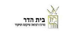 Beit Hadar