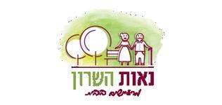 Neot Hasharon